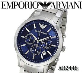 d8a623873e 即日出荷 送料無料 エンポリオアルマーニ腕時EMPORIOARMANI時計 EMPORIO ARMANI 腕時計 エンポリオ アルマーニ 時計 メンズ  ブラック AR2448 [アナログ ブランド ...