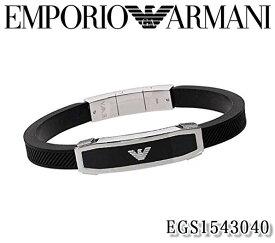 あす楽 新品 EMPORIO ARMANI エンポリオアルマーニ メンズ ブレスレット アクセサリー ジュエリー EGS1542040 ラバー プレゼント ギフト 箱付き