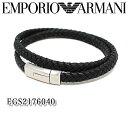 あす楽 新品 EMPORIO ARMANI エンポリオアルマーニ メンズ ブレスレット アクセサリー EGS2176040 レザー プレゼント …