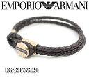 あす楽 新品 EMPORIO ARMANI エンポリオアルマーニ メンズ ブレスレット アクセサリー EGS2177221 レザー プレゼント …