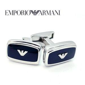 あす楽 新品 EMPORIO ARMANI エンポリオアルマーニ メンズ カフス ボタン カフリンクス スーツ EGS1728040 アクセサリー プレゼント ギフト 箱付き