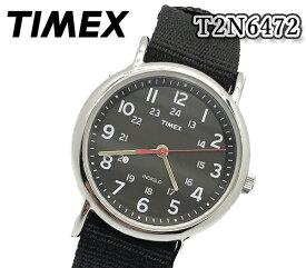 あす楽 送料無料 楽天最安値 TIMEX タイメックス 腕時計 Weekender セントラルパーク ウォッチ クオーツ アナログ メンズ T2N6472 人気 おすすめ プレゼント ブルー ナイロン