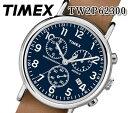 [送料無料] TIMEX タイメックス メンズ 腕時計 Weekender ウィークエンダー クロノ ウォッチ クオーツ アナログ メンズ TW2P62300 人気 おすすめ プレゼント ブルー フェイス