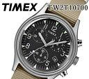 [送料無料] TIMEX タイメックス メンズ 腕時計 40mm MK1 アルミニウム クロノ タン ミリタリー クオーツ アナログ スポーツ TW2T10700 人気 おすすめ プレゼント