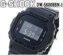 送料無料 新品 カシオ casio G-SHOCK Gショック dw-5600bbn-1 ミリタリーブラック メンズ クォーツ 腕時計 ナイロン ベルト アウトドア ビジネス 人気 ブランド