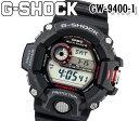 【あす楽】【送料無料】 G-SHOCK Gショック ジーショック GW-9400-1 RANGEMAN レンジマン デジタル腕時計 電波 ソーラー デジタル液晶 防水 人気 デジタル ブラック 黒 プレゼント