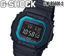 【あす楽】【送料無料】新品 カシオ casio G-SHOCK Gショック GW-B5600-2 ブルー ブラック メンズ クォーツ 腕時計 アウトドア 人気 ブランド 5600シリーズ