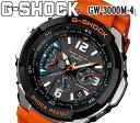 【あす楽 送料無料】G-SHOCK ジーショック CASIO カシオ ソーラー電波 スカイコクピット 電波ソーラー 腕時計 アナログ GW-3000M-4 メンズ オレンジ Gショック アウトドア 山 海 スポーツ