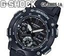 あす楽対応【カシオ CASIO】G-SHOCK Gショック ブラック カシオ アナデジ メンズ 腕時計 カーボンコアガード構造 GA-2000S-1A 人気 おすすめ クォーツ