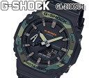 CASIO カシオ G-SHOCK Gショック ジーショック クォーツ GA-2100SU-1 メンズ 腕時計 新品 カジュアル タイマー ストッ…