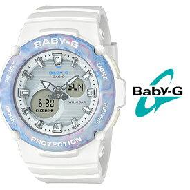 送料無料 あす楽 CASIO Baby-G ベビージー BGA-270M-7A アナデジ ワールドタイム レディース 腕時計 ブルー 10気圧防水 クォーツ ビーチ サーフ ランニング スポーツ 女性 子供 桃 ポップカラー ホワイト ダイバー
