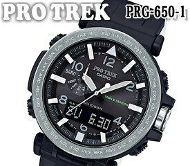 [即日出荷][送料無料]CASIO カシオ 腕時計 カ プロトレック PRO TREK[おすすめ 人気 プレゼントアウトドア ギフト][人気 話題][おしゃれ 腕時計][prg-650-1]