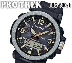 あす楽 送料無料 楽天最安値 CASIO カシオ 時計 プロトレック PROTREK タフソーラー 高度計測 気圧計測 温度計測 ワールドタイム ウレタン シルバー アナデジ PRG-600-1