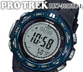 新品 正規品 CASIO/PROTREK【カシオ/プロトレック】 電波ソーラー 方位 高度 気圧 温度 トリプルセンサー搭載 タフソーラー メンズ 腕時計 PRW-3100YB-1