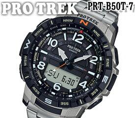 【25日はポイント5倍デー】あす楽 [送料無料] CASIO カシオ 腕時計 プロトレック PRO TREK[おすすめ 人気 プレゼントアウトドア ギフトスマートフォンリンク モバイルリンクおしゃれ 腕時計 prt-b50t-7