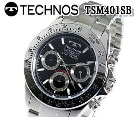 送料無料 新品 テクノス TECHNOS 腕時計 メンズ クロノグラフ カレンダー クオーツ ダイバーズ tsm401sb おすすめ 人気 モデル アナログ ブランド ビジネス 回転ベゼル ステンレス