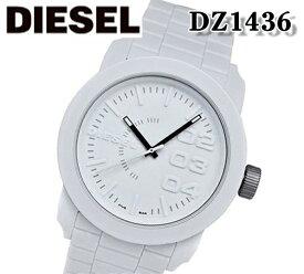 あす楽 楽天最安値 DIESEL ディーゼル dz1436 FRANCHISE フランチャイズ 44mm メンズ レディース 腕時計 5気圧防水 アナログ クォーツ ラバー 人気 おすすめ