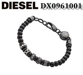 あす楽 新品 Diesel ディーゼル メンズ アクセサリー 数珠 BRACELET ブレスレット DX0961001 ブラック キュービックジルコニア プレゼント ギフト 箱付き