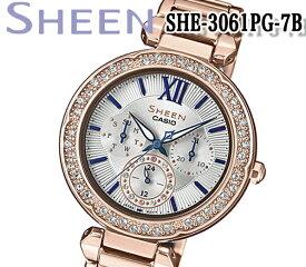 あす楽 送料無料 カシオ CASIO SHEEN シーン 腕時計 レディース アナログ ピンクゴールド シルバー スワロフスキー 海外モデル SHE-3061PG-7B 日本未発売