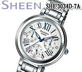 あす楽 送料無料 カシオ CASIO SHEEN シーン レディース 腕時計 アナログ ブルー シルバー デイデイトカレンダー SHE-3034D-7A 日本未発売