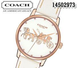 あす楽 送料無料 コーチ COACH Grand グランド 14502973 腕時計 レディース レザーベルト ピンクゴールド ホワイト