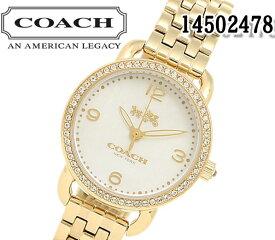 あす楽 送料無料 コーチ COACH Delancey デランシー ステンレス 14502478 腕時計 レディース ゴールド クォーツ アナログ