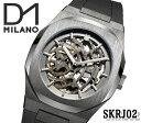 あす楽 送料無料 楽天最安値 D1 MILANO D1ミラノ メンズ 腕時計 オートマチック スケルトン スティールケース 防水 ラバーバンド 機械式 自動巻き SKRJ02 ねじ込み式リューズ ビジネス ファッション