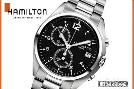 あす楽 送料無料 楽天最安値 HAMILTON ハミルトン カーキ パイロット メンズ 腕時計 H76512133 クォーツ ステンレス シルバー ブラック スモールセコンド ビジネス クロノグラフ