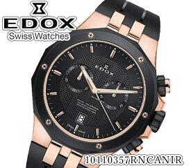 あす楽【新品】[エドックス]EDOX 腕時計 デルフィン オリジナル クロノグラフ クォーツ メンズ 10110357RNCANIR クォーツ 200m防水 ラバー ベルト ハイテクセラミックベゼル