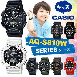 CASIO カシオ クオーツ 腕時計 キッズ メンズ レディース AQ-S810W おすすめ アナデジ タフソーラー チプカシ プレゼント アウトドア スポーツ AQ-S810W-1A AQ-S810W-1A3 AQ-S810W-1B AQ-S810W-2A2 AQ-S810W-3A AQ-S810