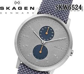 あす楽対応 SKAGEN スカーゲン KRISTOFFER クリストファー SKW6524 メンズ クォーツ レザー ベルト レディース 腕時計 スモールセコンド ビジネス ファッション プレゼント