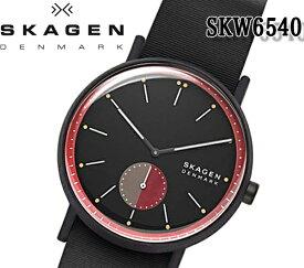 あす楽 送料無料 SKAGEN スカーゲン 腕時計 SIGNATUR シグネチャー skw6540 クォーツ メンズ レディース 腕時計 ラバー ビジネス ファッション プレゼント