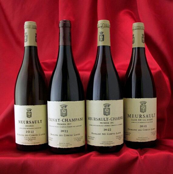 通常よりも約15%お得! コント・ラフォン[2012] 4本水平セット!コント・ラフォン Comtes Lafonフランス ブルゴーニュ ワイン