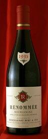 3本セット!ブルゴーニュ・ルノメ・ルージュ[1995]Bourgogne Renommee Rouge 750mlルモワスネ Remoissenet