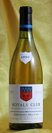 RemoissenetBourgogne Blanc Royals Club[1992]750mlブルゴーニュ・ブラン・ロイヤル・クラブ[1992]750mlルモワスネ Remoissenetワイン フランス ブルゴーニュ 白