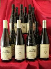 Ch.de St Cosme 2013年 12本セットCotes du Rhone フランス ローヌ ワイン セット
