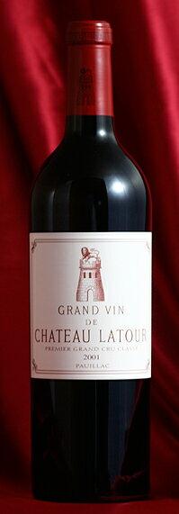 シャトー・ラトゥール [2001]750mlCh.Latourフランス ボルドー ワイン 赤