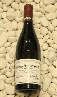 ロマネ・サンヴィヴァン Romanee saint Vivant [2001] 750ml DRCDRC (Domaine de la Romanee Conti)