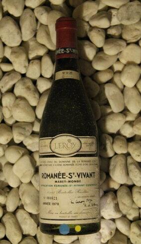 ロマネ・サンヴィヴァン Romanee saint Vivant [1978] 750ml DRCDRC (Domaine de la Romanee Conti)