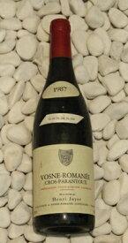 Henri Jayer アンリ・ジャイエ Vosne Romanee 1er Cros-Parantoux [1987]750mlヴォーヌ・ロマネ 1er クロ・パラントゥ[1987]750ml