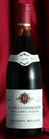 ジュヴレ・シャンベルタン・クロ・サン・ジャック[1976]Gevrey Chambertin Clos Saint Jacques 750mlルモワスネ Remoissenetワイン フランス ブルゴーニュ 赤