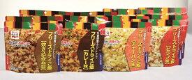 防災用品【送料無料】永谷園 主食ご飯セット 12食分 <賞味期限7年>