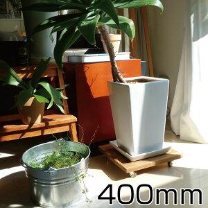プランターベース 400mm サイズ スタンド 鉢台 鉢置き台 コロ付 キャスター付 移動 木製 鉢受け プレート 花 ガーデン DIY 花 観葉植物 観葉植物用品 その他