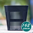 マジカルポット90(162個セット)ブラック プラスチック鉢 2.5号鉢 実生 育苗 多肉植物 サボテン 根腐れ防止 鉢内温度…