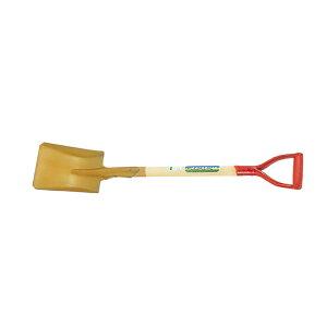 角型ホームショベル ガーデニング 園芸 農具 農業 工具 道具 金星 キンボシ