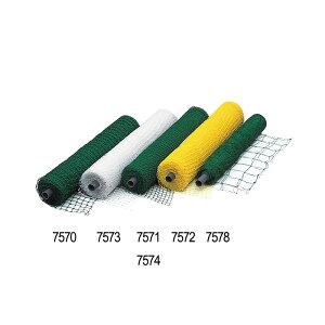 有結ロール巻ネット(黄) 25ミリ目 1m×30m ガーデニング 園芸 農具 農業 工具 道具 金星 キンボシ