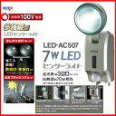 【59%引き】ムサシ RITEX 7WLED 多機能型 センサーライト (LED-AC507) エクステリア ...