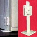 家具転倒防止ベルトリンクストッパーT型LS-484(4本組)