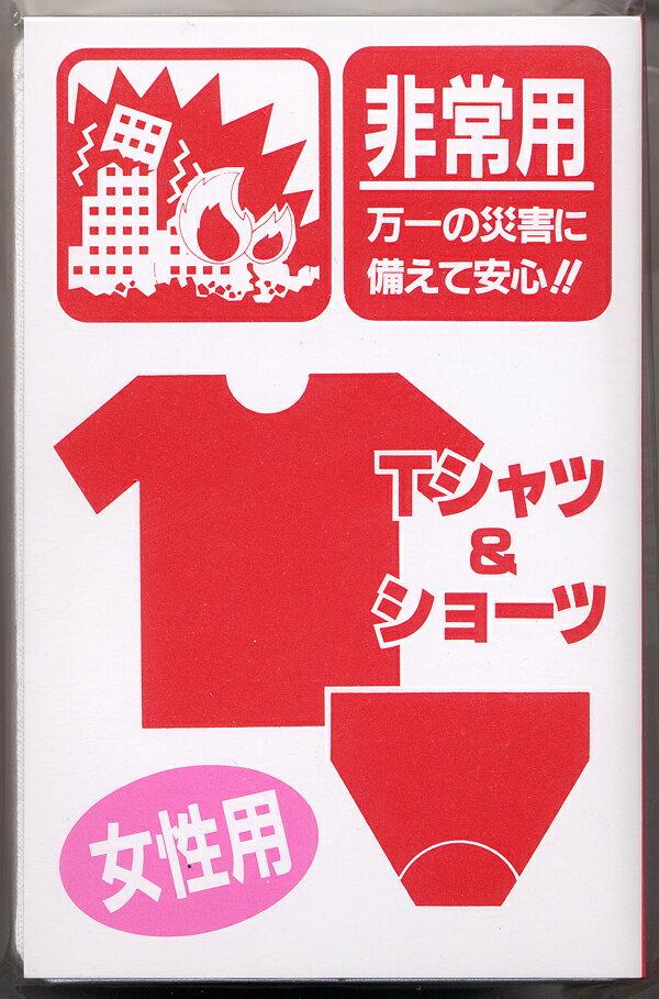 圧縮下着(肌着)Tシャツ&ショーツ[女性用]