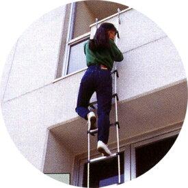 蛍光避難はしご3階用BP-7.2【後払い不可】